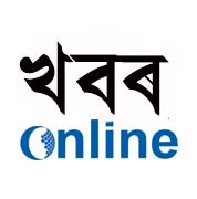 Assamiya Khaboronline